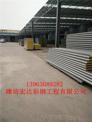 东营彩钢板房厂