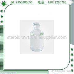 天然甘油润湿剂