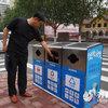 智能压缩垃圾箱