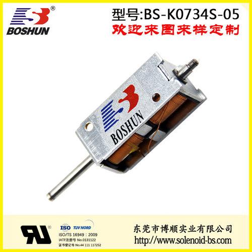 双边保持力在600g到1600g的新能源电磁锁推拉式
