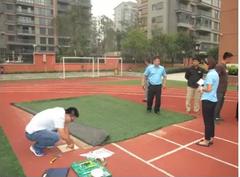 西安塑胶跑道检测