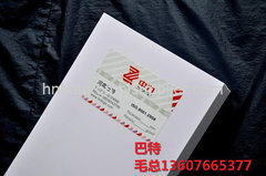 新乡PVC广告板   巴特厂家直销