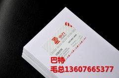 洛阳PVC广告板厂家      巴特值得信赖