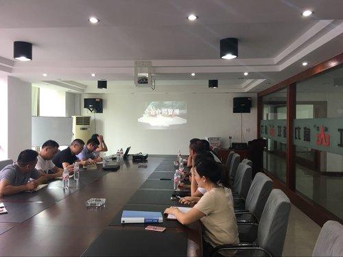 威榮公司組織銷售人員開展法律意識培訓