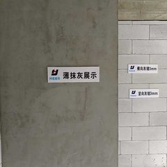 必威国际登陆平台干粉砂浆