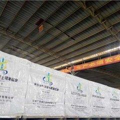必威国际登陆平台精准必威体育亚洲