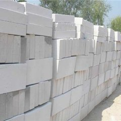 必威国际登陆平台蒸压灰砂砖
