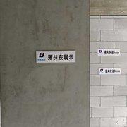 必威国际登陆平台干粉砂浆——性能特点