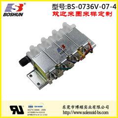 厂家供应电压12V直流式的四位五通式美容机电磁阀