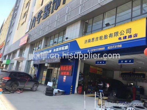 济南韩泰轮胎专卖店代理商电话工业北路有卖韩泰轮胎的吗