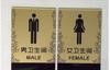 贵阳酒店标识标牌加工