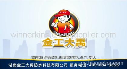 桐乡央视广告制作