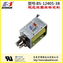 厂家供应百分百通电和低功耗的医疗设备用电磁铁推拉式