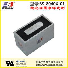 厂家供应低功耗和电压24V直流式的长方形大型电磁铁吸盘式