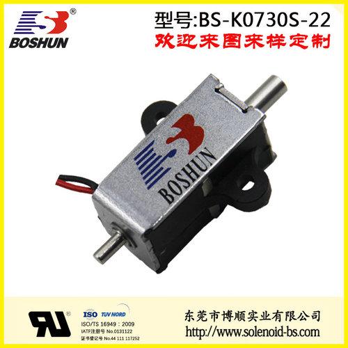电压12V直流式和双向保持力400g的新能源电磁锁推拉式