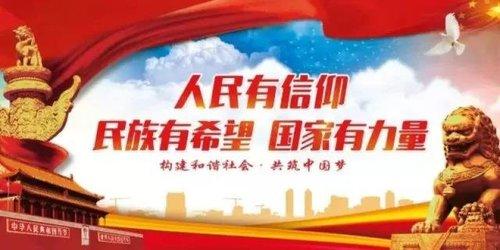 广西国塑管业集团-参观昆仑关及烈士陵园爱国主义教育活动「不忘初心 牢记使命」