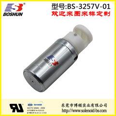 厂家供应可常开或常闭型的双向夹管医疗设备用电磁阀