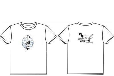 柳州廣告衫——廣告衫用途