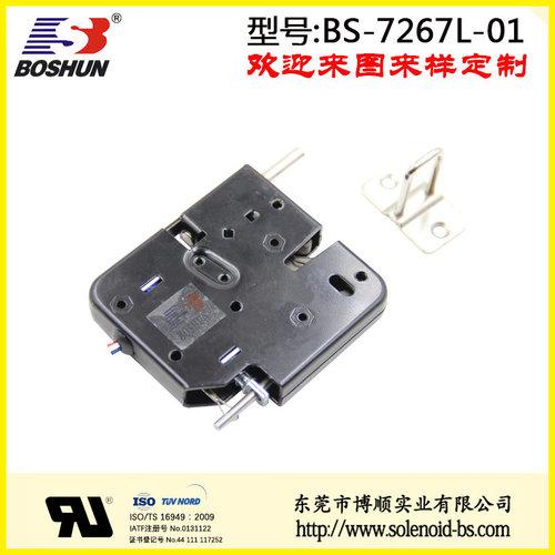 东莞电磁铁厂家供应8mm力量可达85g的智能箱柜电磁锁推拉式
