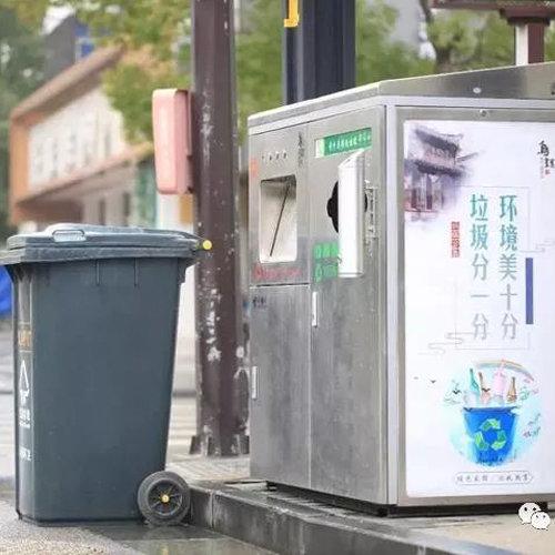 """垃圾桶会说话、窨井盖能""""求救""""......嘉兴这个小镇让台湾媒体都惊呆了!"""