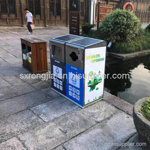 智能环保垃圾箱价格