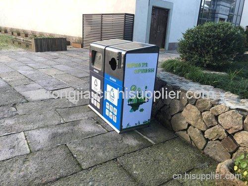 太阳能智能环卫箱价格