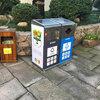 太阳能智能防盗垃圾箱