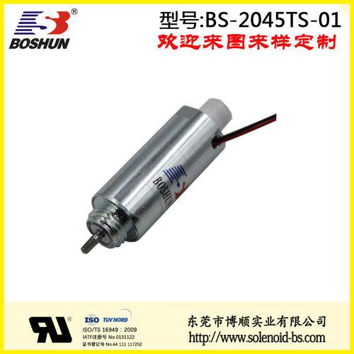 厂家供应低功耗力量可达2.6N的圆管式呼吸机用电磁铁推拉式