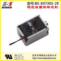 厂家供应0.5mm行程的推力可达600g的新能源汽车用电磁锁推拉式