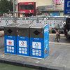 太阳能垃圾压缩环卫箱