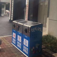 智能感应环保垃圾箱
