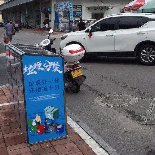 浙江太阳能垃圾桶