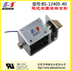 厂家供应行程7mm力量可达1100g的寄存柜电磁锁推拉式