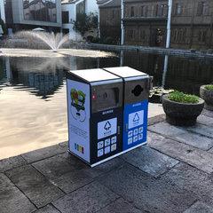 太阳能智能环卫箱箱供应商