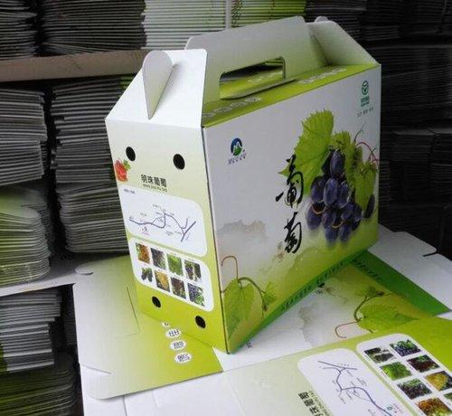 白水水果包装盒厂家