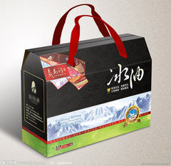 蒲城手提盒生产厂家