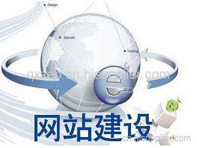 東莞南城網站建設