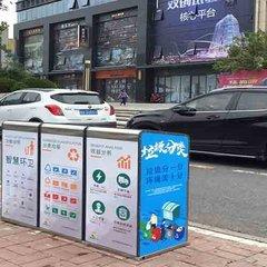 太阳能智能压缩垃圾箱制造商
