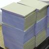 贵州凭证印刷公司