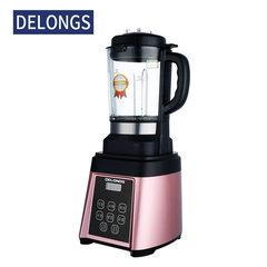 德国德郎士DELONGS 多功能加热破壁机家用料理机 大功率1100W 1.75L