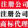 贵阳税务代理咨询公司
