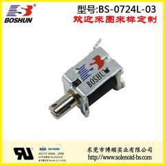 厂家供应低电压12V和20万次以上工作寿命的纺织机械电磁铁推拉