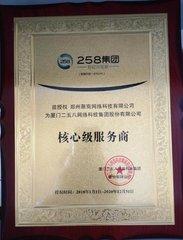 258集团郑州核心级服务商