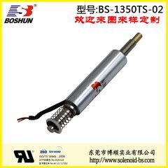 东莞电磁铁厂家定制供应24V直流电压圆管式键盘测试机电磁铁推拉式