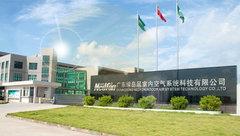 廣東綠島風空氣系統股份有限公司