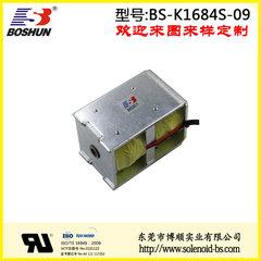 东莞电磁铁厂家供应28mm行程双向自保持力4公斤的包装机电磁铁推拉式