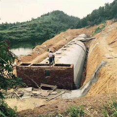 地埋式隧道型沼气池
