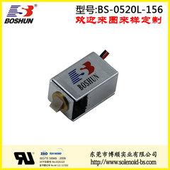 东莞电磁铁厂家定制直销电压12V直流式的充电宝用微型电磁铁推拉式