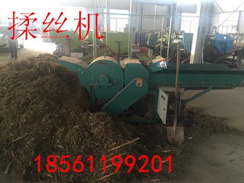 天马机械提供优惠的揉丝机、揉丝机价格