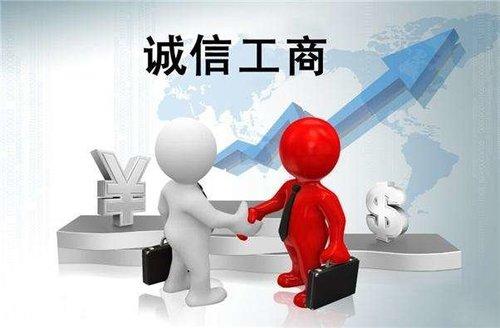 东莞无地址公司注册
